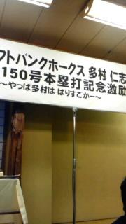 100530_1924~020001.jpg